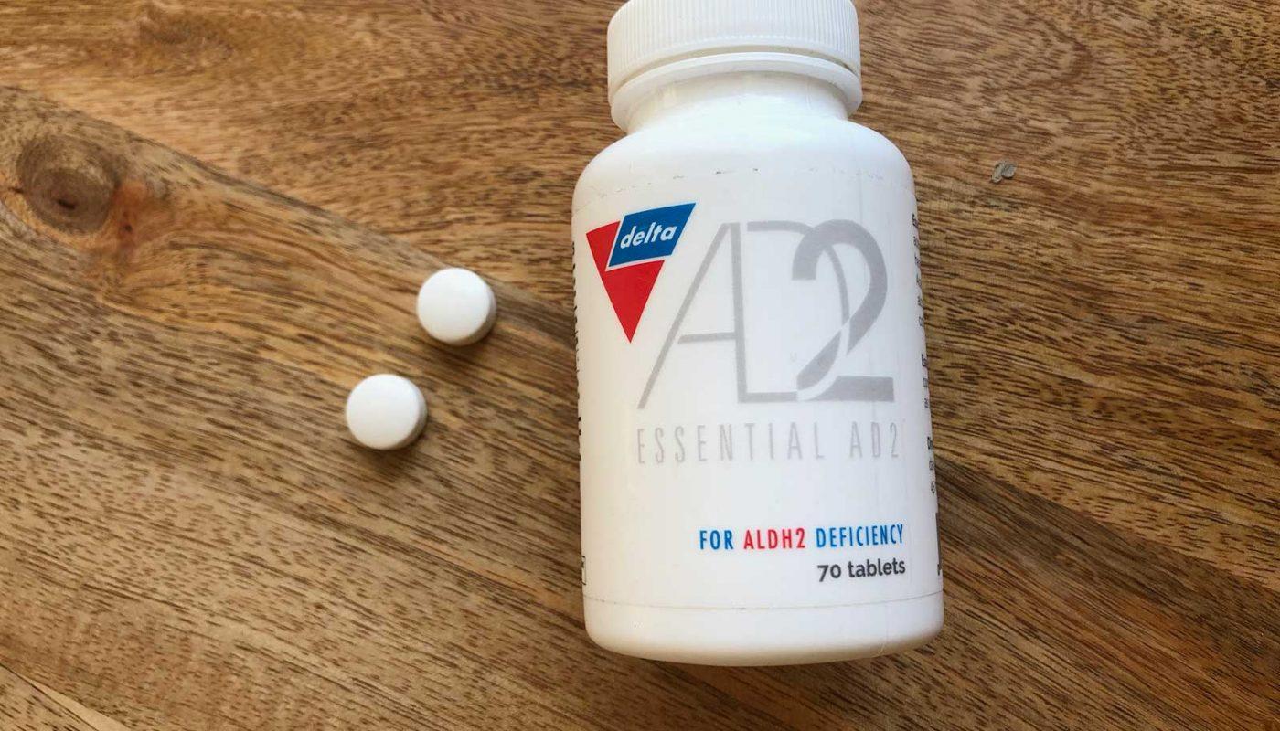 Essential AD2